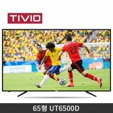 65형 UHD TV (165cm) / UT6500D (전용 액세서리 선택구매 가능)