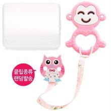 치발기원숭이 핑크+클립 랜덤