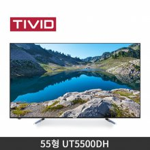 139cm UHD TV / UT5500DH [미설치 화물배송]