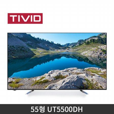 L.POINT  20,000점 증정/55형 UHD TV (140cm) / UT5500DH_001 [스탠드 설치배송]