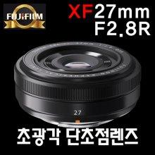 XF 27mm F2.8R 초광각단렌즈
