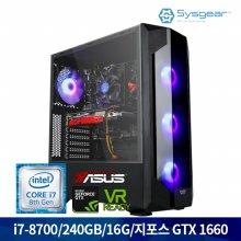 [Window탑재PC] 인텔 코어 i7-8세대 8700 GT76H 게이밍PC 한정판