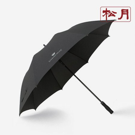 카운테스마라 장폰지80 우산