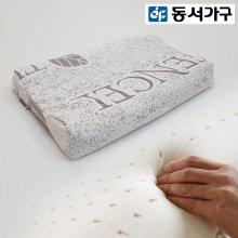 천연라텍스베개(유아동중형)DF910260 _화이트