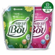 (무료배송)아름다운세제 BOL 친환경 액체세제 2L x 2개 리필 (일반/드럼) 1. 일반용 2L 리필 x 2개