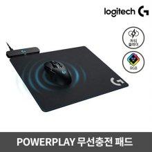 [비밀쿠폰][로지텍정품] 게이밍마우스충전패드 LOGITECH_POWERPLAY [무선]