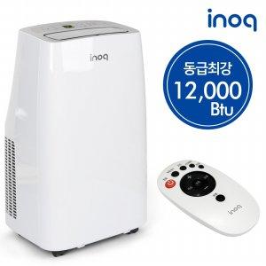 이동식 에어컨 IA-I9A12 (냉방, 제습, 난방 겸용)