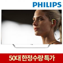 65형 올레드TV (165cm) / 65OLED873/61 (HDR10지원) [스탠드형 방문설치]