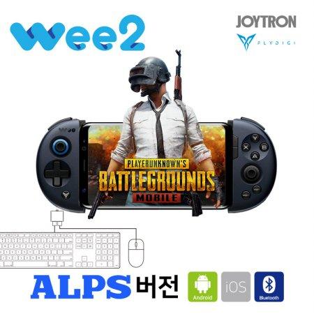 Wee2 스마트폰 게임패드/조이스틱