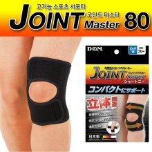 (디앤엠) 무릎보호대/압축지원/일본제품/JM-80 _JM-80 무릎보호대_프리사이즈