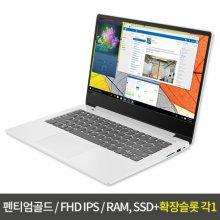 大할인! 가성비노트북 330S-14-DOS-W 블리자드화이트