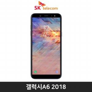 [SKT]갤럭시A6 2018[SM-A600S]