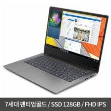 大할인! 가성비노트북 330S-14-DOS-G 플래티넘그레이