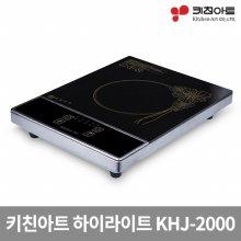 1구 하이라이트 KHJ-2000