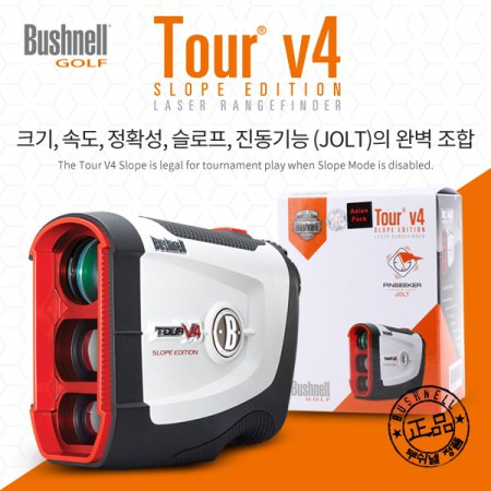 카네정품 부쉬넬 TOUR V4 슬로프에디션 거리측정기 _부쉬넬TOURV4