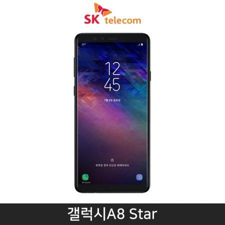 [SKT 무약정/공기계]갤럭시A8 Star[블랙][...