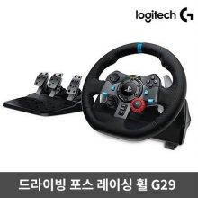 [PS5호환가능][로지텍정품] 드라이빙 포스 레이싱 휠 G29