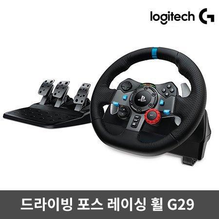 드라이빙 포스 레이싱 휠 G29