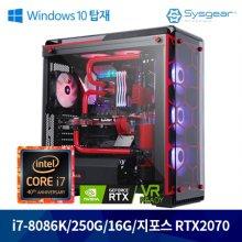 [Window탑재PC] 인텔 코어 i7-8세대 8086k SATURN87K 커스텀 수냉PC