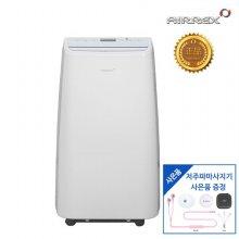 이동식 에어컨 HSC-980 (10평형) / 냉방/제습겸용