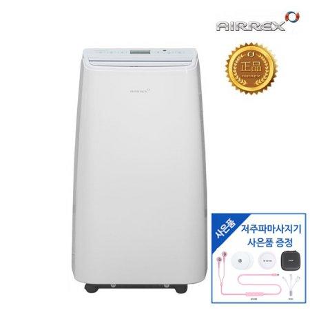 이동식 에어컨 HSC-980 / 냉방/제습겸용