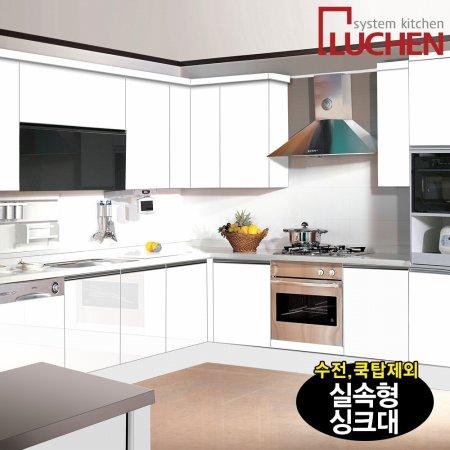 라이트 실속형 4.6m/냉장고장필수