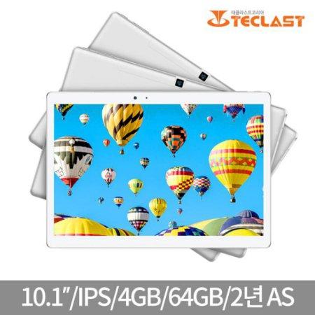 태클라스트 멀티미디어 태블릿 T10S