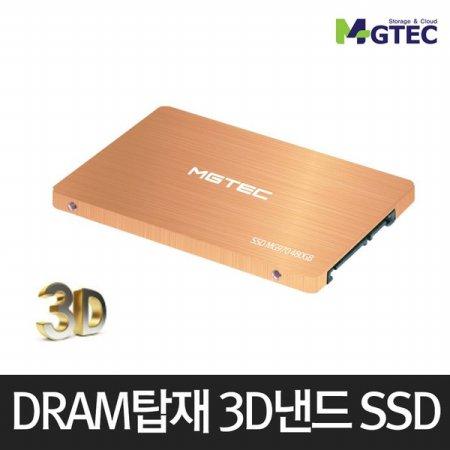 MG970 SSD 480GB DRAM 탑재/최대560MB/고급형SSD
