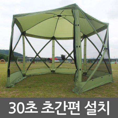 원터치돔스크린 그늘막 천막 텐트 타프 쉘터 몽골텐트