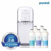 [L.POINT10,000지급]직수 정수기 냉온정수기 PPA-2110(1년필터포함+무료설치)