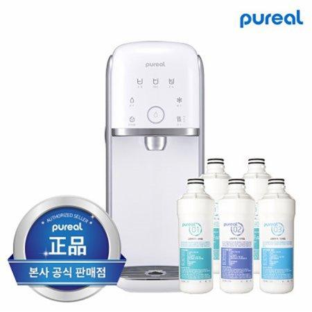 [으뜸환급] 직수형 냉온정수기 PPA-2110(1년필터포함+무료설치)