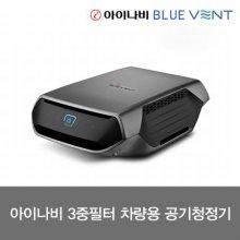 아이나비 공기청정기_BLUE-VENT(ACP-200)