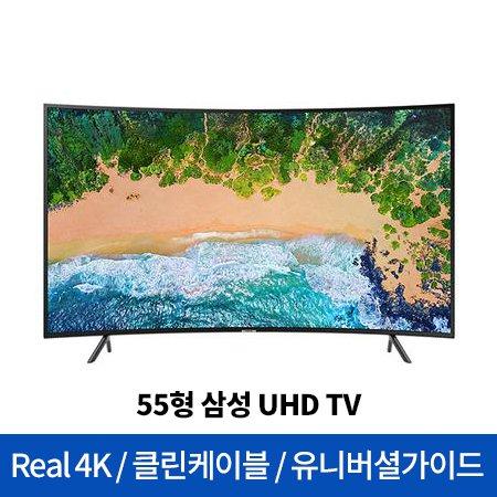 138cm UHD TV UN55NU7300FXKR (스탠드형)