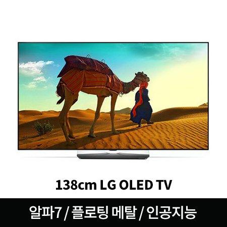 138cm OLED TV OLED55B8FNA (벽걸이형)