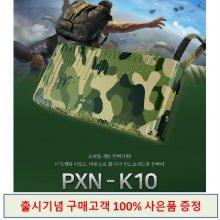 키보드 마우스 컨버터 PXN-K10 [안드로이드용]