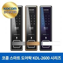 디지털 도어록 KDL-2600P(Gold)