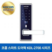 디지털 도어록 KDL-2700K