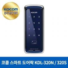 디지털 도어록 KDL-320N