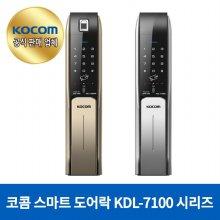 디지털 도어록 KDL-7100SK(Silver)
