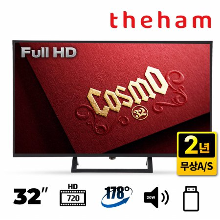 81cm FULL HD TV / C321FHD [택배기사배송 자가설치]