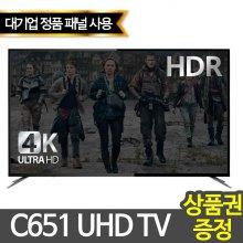 165cm UHD TV / C651UHD VA [전문기사배송 자가설치]
