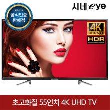 한정수량! 55형(139.7cm) UHD TV C55ACS / 택배기사배송 자가설치
