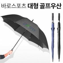 [BARO] 바로스포츠 정품 골프 우산 _블랙