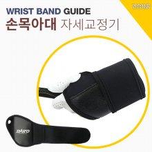 [BARO] 골프 손목아대 /꺽임방지/골프자세교정기 _손목아대