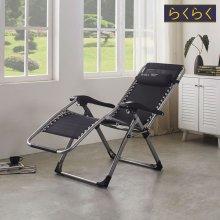 리클라이너 의자(무중력의자) CBK-700