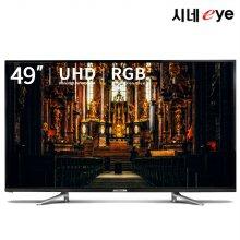 L.POINT 2만점 증정/49형 UHD TV (123cm) / W4913S