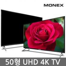L.POINT 2만점 증정 / 50형 UHD TV (127cm) / M50ACS [택배배송 자가설치] / 8월31일 예약배송
