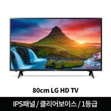 80cm HD TV 32LK560BBNA (스탠드형)