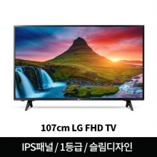 107cm FHD TV 43LK5600BNA (스탠드형)