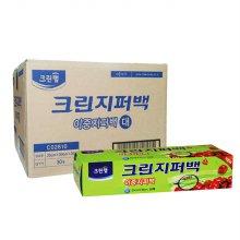 지퍼백(대) 1박스 30P